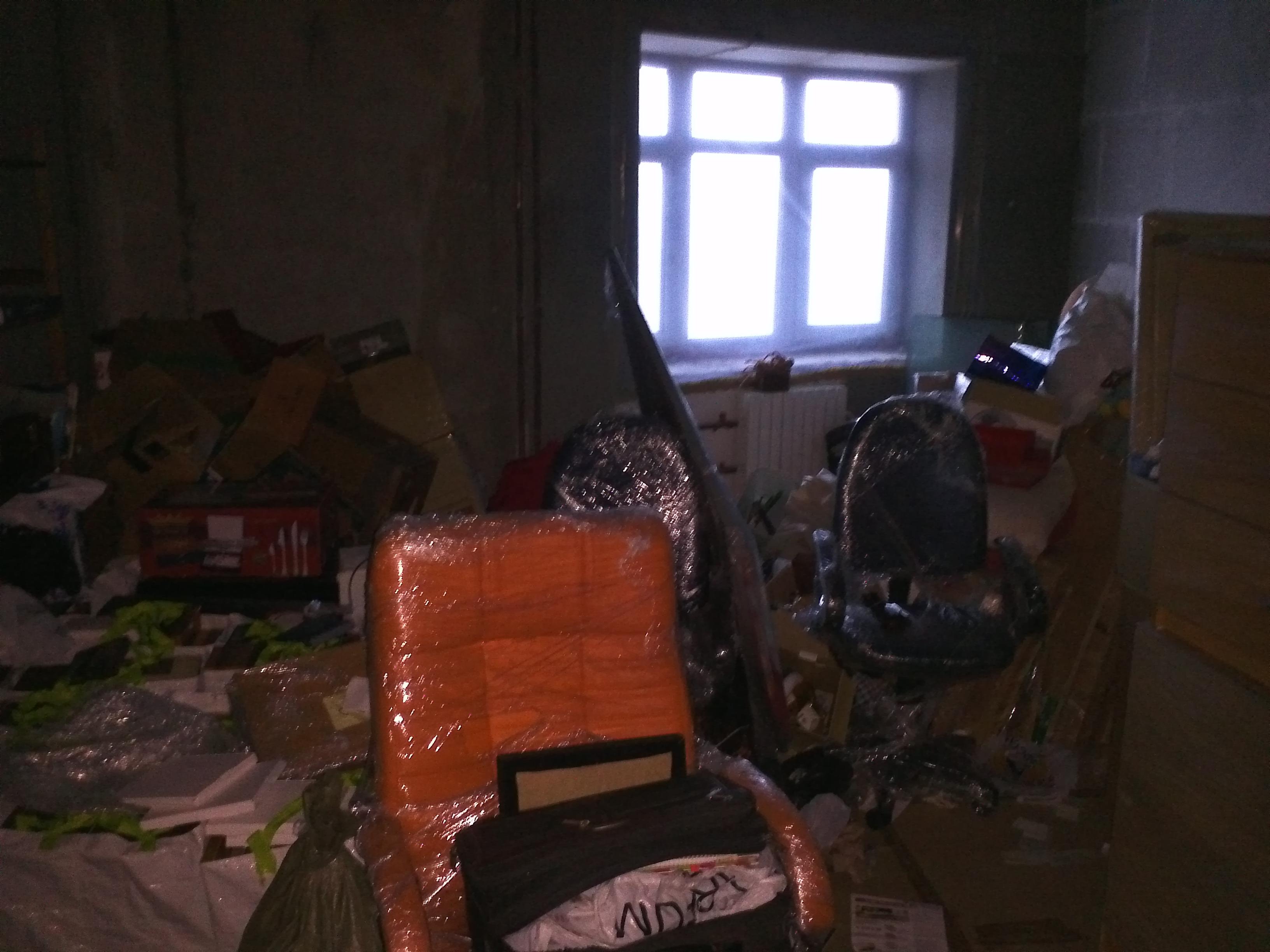 Эту комнату использовали как склад
